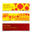 traditional asian banners template chinese vector image vector image