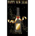 Happy New Year celebration vector image