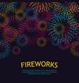 festive fireworks background vector image
