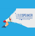 loudspeaker in hand marketing sign vector image