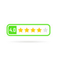 positive feedback frame like four stars vector image
