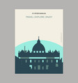 st peters basilica italy vintage style landmark vector image