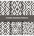 Set of arabic geometric texture vector image