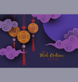 chinese happy mid autumn festival greeting design vector image vector image