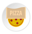 pizza emblem for pizzeria icon circle vector image vector image