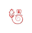 chinese zodiac sign year rat new year vector image