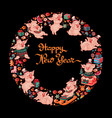 happy new year funny pigs toys vector image vector image