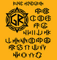 monogram pattern with set two-sided letters in vector image
