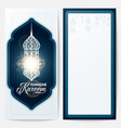 ramadan greeting invitation vector image vector image