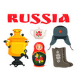 russia poster with souvenirs vector image vector image