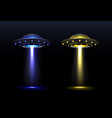 3d ufo alien space ships with light beam vector image