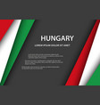 background with hungarian colors vector image vector image