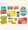 now best price sale advert vector image vector image