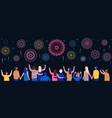 crowd watching fireworks happy people see to vector image