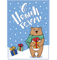 greeting new year card with bear russian text vector image vector image