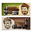 realistic male cosmetics banners vector image vector image