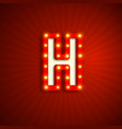 retro style letter h vector image vector image