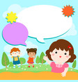blank template character smiley kid on the yard vector image vector image