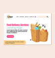 food grocery fast delivery modern style vector image