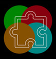 puzzle piece icon puzzle symbol vector image