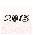2015 using goat head vector image vector image