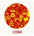 China card design Chinese symbols and objects vector image vector image