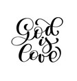 god is love christian quote text hand lettering vector image vector image