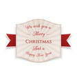 christmas greeting banner graphic element vector image vector image