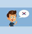 little boy speaking korean vector image