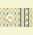 seamless ethnic textile pattern set vector image vector image