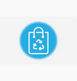 shopping bag icon sign symbol vector image vector image