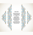 template decorative frame vector image vector image