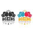 vintage logo for boxing with glove vector image vector image