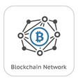 blockchain network icon vector image