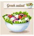 Detailed Icon Greek salad vector image vector image