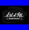 eps 10 eid al fitr mubarak greeting card vector image vector image
