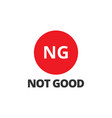 ng icon design template isolated vector image vector image