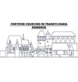romania - fortified churches in transylvania vector image vector image
