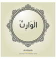 allah names typography designs