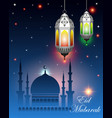 background of the muslim holy ramadan vector image vector image