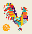 Chinese new year 2017 abstract color shape rooster vector image vector image