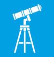 telescope icon white vector image vector image