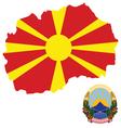 Macedonia Flag vector image vector image
