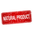 natural product red square grunge textured vector image vector image