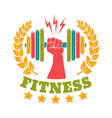 retro emblem for gym vector image vector image