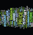learn to bargain text background word cloud vector image vector image