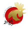 Chinese new year 2017 painted gold rooster art vector image vector image