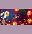 joyeux noel et bonne annee card merry vector image