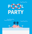 pool party couple drinking vector image