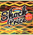super sale hottest deal promotion sale banner vector image